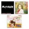橋恵子、ヒックスヴィルの名シングル&OST「大江戸捜査網・テーマ」が7インチで復刻