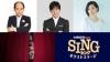映画『SING/シング:ネクストステージ』内村光良、斎藤司、坂本真綾が声優続投 日本限定映像も公開