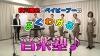 秋川雅史、ベイビーブーとともに「音楽」の世界を解説するYouTube番組スタート