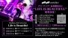 go!go!vanillas、初のアリーナ・ツアーにて会場限定CD「LIFE IS BEAUTIFUL」を発売