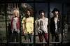 クリープハイプ、新曲「愛す」配信開始 AC部とのコラボMVをYouTubeプレミア公開