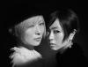 椎名林檎と宇多田ヒカルのコラボ曲「浪漫と算盤」アザー・ヴァージョン配信開始