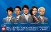 東京事変、新作EP『ニュース』発売&オフィシャル・ライナーノーツ公開