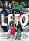 80年代露ロックを代表するバンド、キノとその周辺を描いた映画「LETO -レト-」7月公開