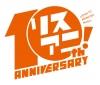 DJ和、リスアニ!の10年間を彩るアニソンを収めたMIX CD発売決定