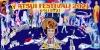 〈YATSUI FESTIVAL! 2021〉に私立恵比寿中学、堂島孝平、DOTAMA、どんぐりずなど出演