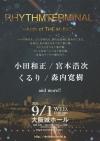 小田和正、宮本浩次、くるり、森内寛樹らが出演 〈RYTHMTERMINAL〉開催