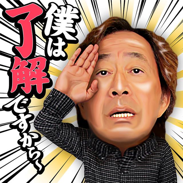 武田鉄矢の画像 p1_8