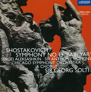 ショスタコーヴィチ:交響曲第13番「バビ・ヤール」 ショルティ / CSO アレクサーシキン(Bs)