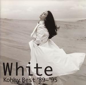 小比類巻かほる / ホワイト〜コフィ・ベスト'89〜'95