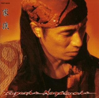 Tsuyoshi Nagabuchi - License