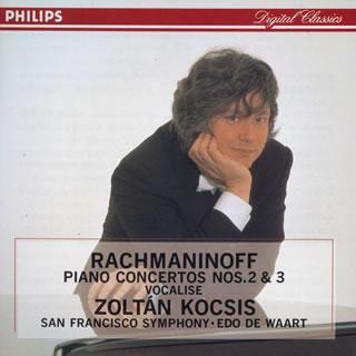 ラフマニノフ:ピアノ協奏曲第2番...