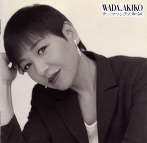 和田アキ子の画像 p1_8