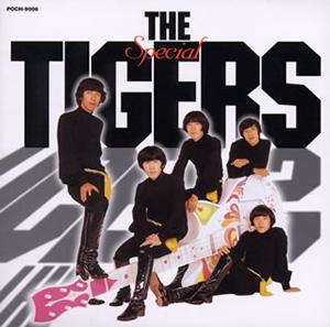 ザ・タイガースの画像 p1_2