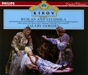 グリンカ:歌劇「ルスランとリュ...