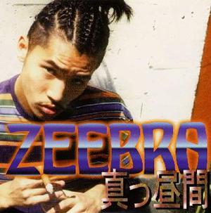 ZEEBRAの画像 p1_3
