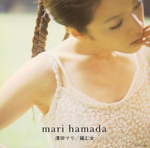 濱田マリの画像 p1_7