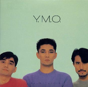 YMO / 浮気なぼくら [紙ジャケット仕様] [限定][廃盤]