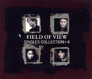 FIELD OF VIEW / シングルズ・コレクション+4 - CDJournal