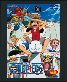 ONE PIECE ワンピース [DVD]