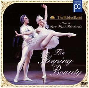 チャイコフスキー:バレエ「眠れる森の美女」 [DVD][廃盤]