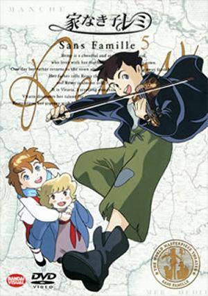 世界名作劇場〜家なき子レミ 5 [DVD]