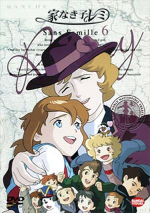 世界名作劇場〜家なき子レミ 6 [DVD]