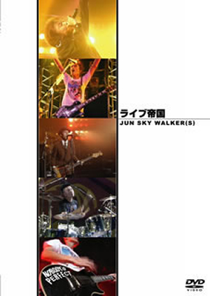 JUN SKY WALKER(S)の画像 p1_14