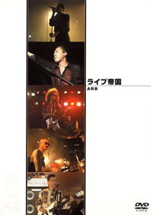 ARB (バンド)の画像 p1_21
