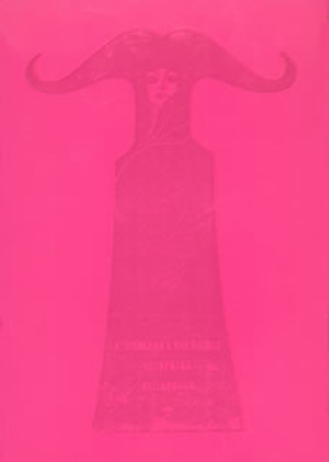 虫プロ・アニメラマ DVD-BOX「千夜一夜物語」「クレオパトラ」「哀しみのベラドンナ」〈3枚組〉 [DVD][廃盤]