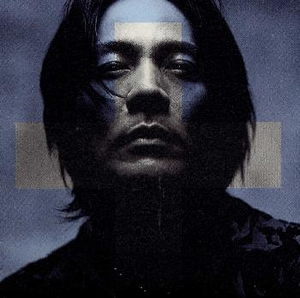 氷室京介 / Collective SOULS〜THE BEST OF BEST