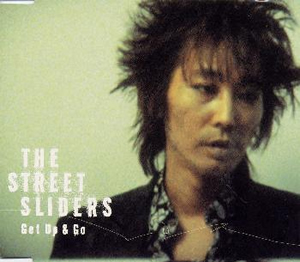 ストリート・スライダーズ / ゲット・アップ・アンド・ゴー ...