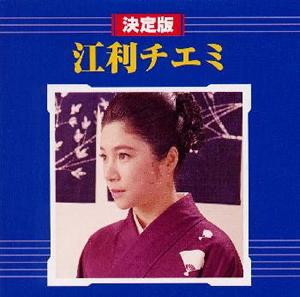 江利チエミの画像 p1_4