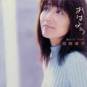 岡崎律子の画像 p1_19