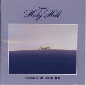 浜田均 / Furano Holy Hill