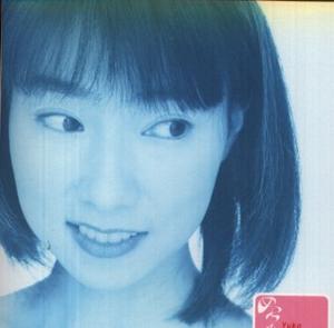 宮村優子 (声優)の画像 p1_9