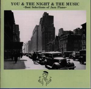 あなたと夜と音楽と - CDJournal