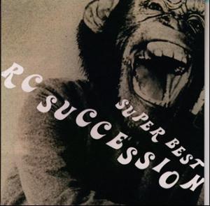RCサクセションの画像 p1_6