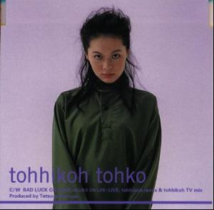 Tohko* トーコ - Bad Luck On Love -Blues On Life-