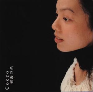 Cocco / 樹海の糸 Cocco / 樹海の糸 - CDJournal