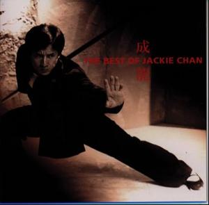 ジャッキー・チェンの画像 p1_11