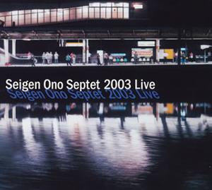 Seigen Ono Septet / Seigen Ono Septet 2003 Live [SA-CDハイブリッド]