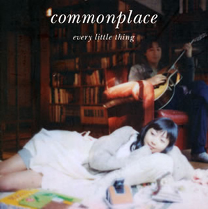 every little thing / commonplace [CD+DVD] [CCCD] [限定][廃盤]