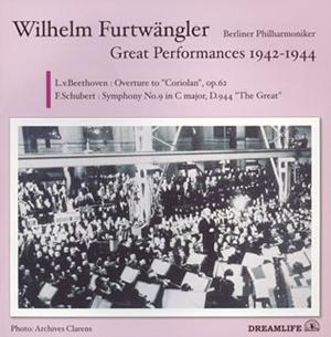 シューベルト:交響曲第9番「ザ・グレイト」 / ベートーヴェン:「コリオラン」序曲 フルトヴェングラー / BPO