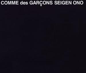 SEIGEN ONO / COMME des GARCONS SEIGEN ONO [SA-CDハイブリッド]