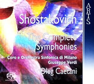 ショスタコーヴィチ:交響曲全集 カエターニ / ミラノ・ジュゼッペ・ヴェルディso.