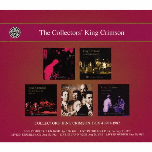 キング・クリムゾン / コレクターズ・キング・クリムゾン vol.4 1981-1982 [5CD]