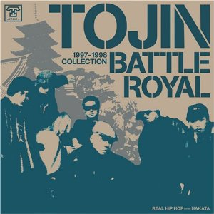 TOJIN BATTLE ROYAL / 1997〜1998 COLLECTION