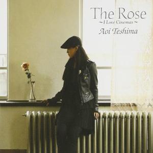 手嶌葵 / The Rose〜I Love Cinemas〜