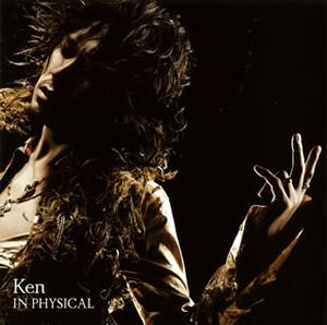 Ken / イン フィジカル